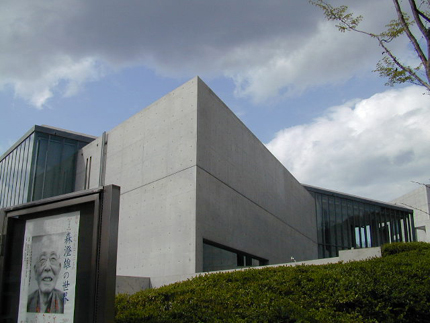 Himeji City Museum Of Literature Hyogo Japan By Tadao Ando