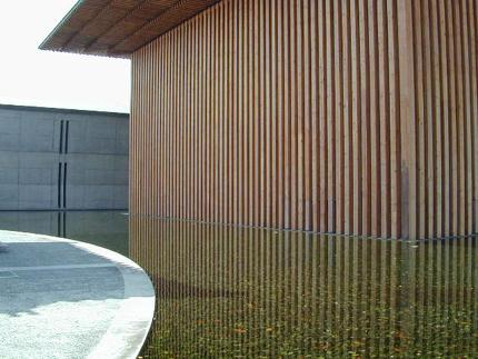 Komyo Ji Temple Ehime Japan By Tadao Ando