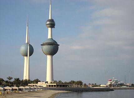 kuwaittowers1.jpg