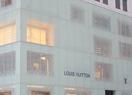 8677ee99ac14 Louis Vuitton store 1 East 57th Street (corner with Fifth Avenue) New York