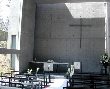Chapel On Mount Rokko Kobe Shi Japan By Tadao Ando