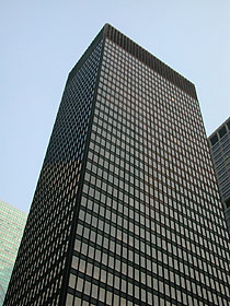 Ludwig Mies Van Der Rohe Seagram Building New York