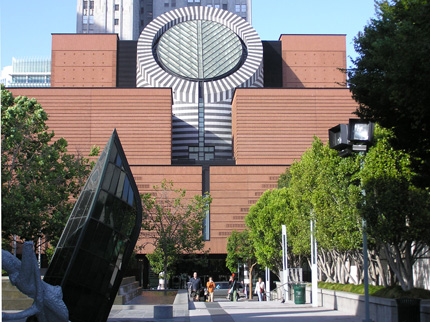 http://www.galinsky.com/buildings/sfmoma/SFMOMAExt003aGALINSKY.jpg