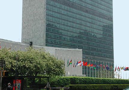 United Nations Secreta...
